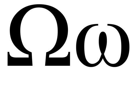 Image result for upper case omega symbol