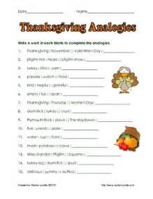 free thanksgiving analogies worksheet by lynette tpt