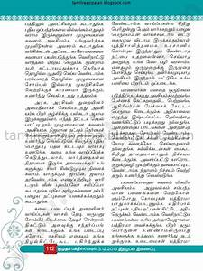 Search Results Mithunam Rasi Weekly Palan Html