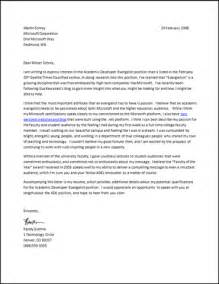 how to a job at microsoft the effective cover letter