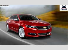 Chevrolet Caprice 2017 prices and specifications in Saudi