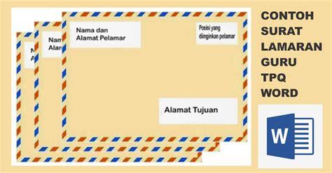 Contoh surat penagihan pembayaran proyek. contoh surat lamaran guru TPQ word - Mas Rikhi Web