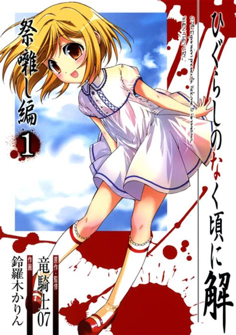 inuyashiki anime proxer project itoh genocidal organ pv sorveglianza