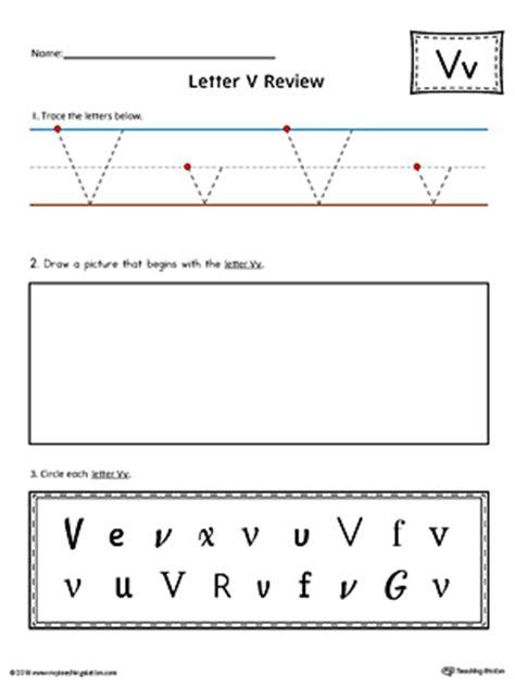 letter  practice worksheet myteachingstationcom
