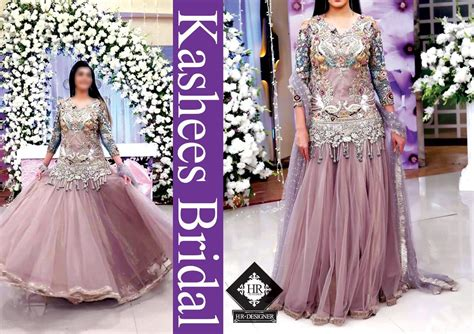 kashees bridal full suit  net  pakistani dresses
