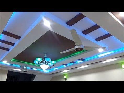 latest gypsum ceiling designs  hall  youtube