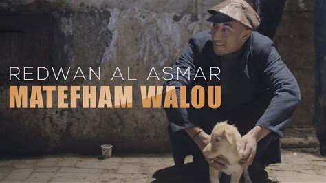 Matefham Walou (exclusive Music Video