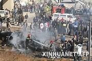 黎巴嫩爆炸10人死亡包括高级安全官员(组图)_新闻中心_新浪网