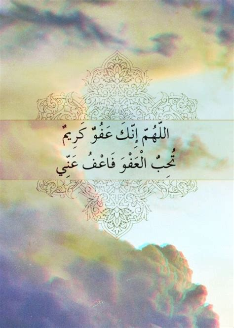 adaayh oaayat images  pinterest holy quran