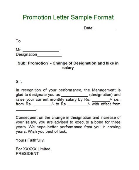 application letter  promotion format compliance