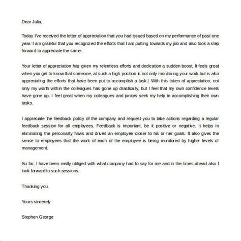 formal   letter  appreciation celebration
