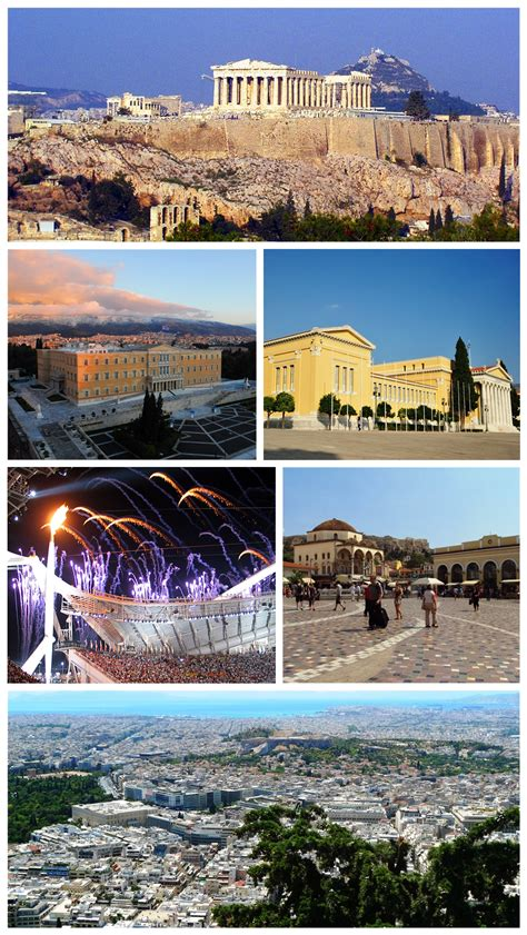 Athens Wikipedia