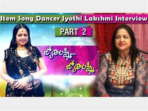 actress jyothi interview actress jyothi lakshmi exclusive interview part 2