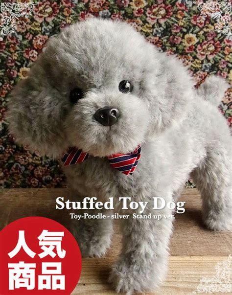 nini  quino rakuten global market stuffed dog toy