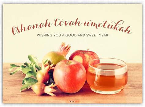 Shana Tova Images 50 Best Rosh Hashanah Images On Askideas