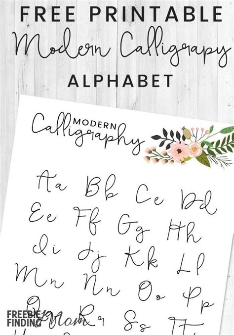 printable modern calligraphy alphabet printable