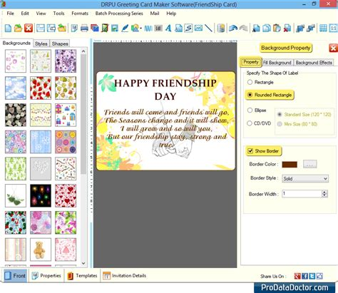 greeting card maker software  christmas  year