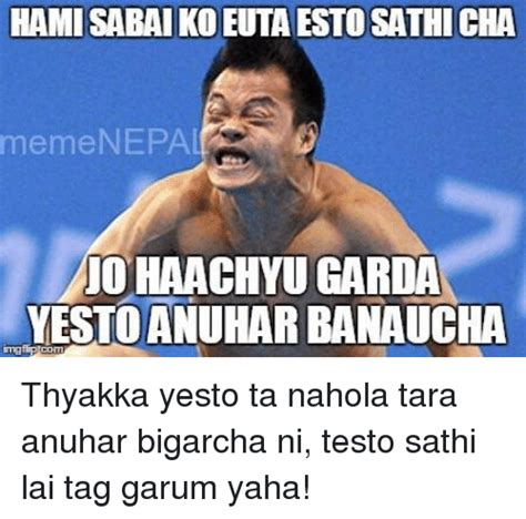 Garda Memes - hamisabaiko euta esto sathicha memenepai uo haachyu garda yestoanuharbanaucha thyakka yesto ta