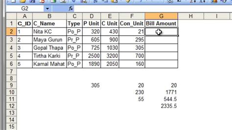 nepali calculating electricity bill in excel 2003 youtube
