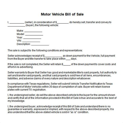 Bill Of Sale Template Word Motor Vehicle Transfer Notification Impremedia Net