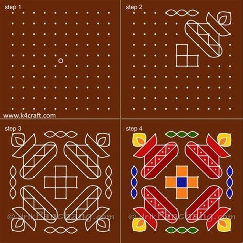 diwali rangoli designs  diwali  steps  craft