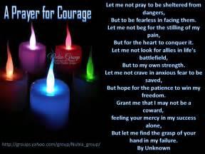 Courage Prayer Quotes