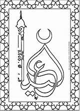 Coloring Islamic Pages Eid Ramadan Mubarak Printable Islam Muhammad Colouring Crafts Gemstone Print Decorations Happy Dessin Gem Coloriage Template Aid sketch template