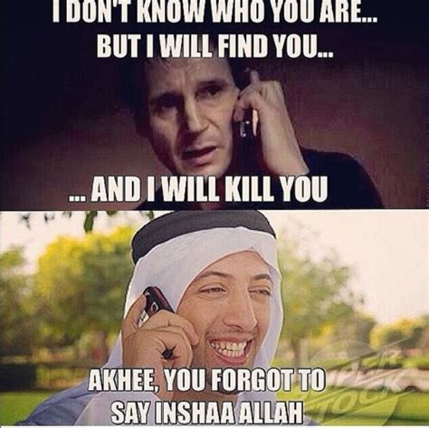 Halal Memes - lmao this is so funny