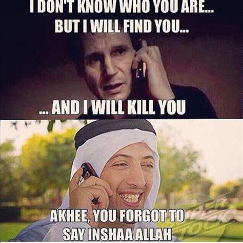 Muslim Meme - lmao this is so funny
