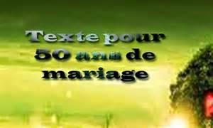texte 50 ans de mariage poème joyeux anniversaire de mariage 50 ans anniversaire de mariage