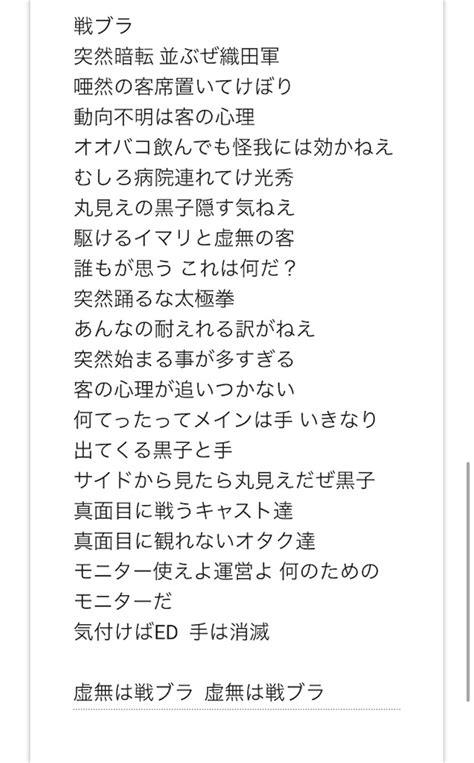 ヘタリア 夢 小説 ランキング