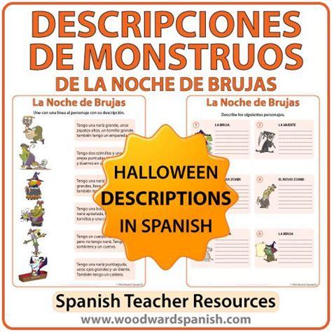 spanish halloween monster descriptions worksheets