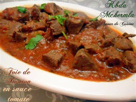 cuisine algeroise foie d 39 agneau de mouton en sauce tomate kebda mchermla