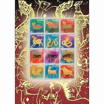 Lunar Calendar Chinese Animals Version Choose