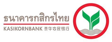 สินเชื่อ SME กู้เงินลงทุนธุรกิจ ธนาคารไหนดีที่สุดในปี 2563 ...