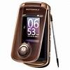 Motorola 明 A1680 手機規格、價錢 Price 及介紹文 - DCFever.com