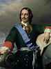 Peter the Great - Wikipedia