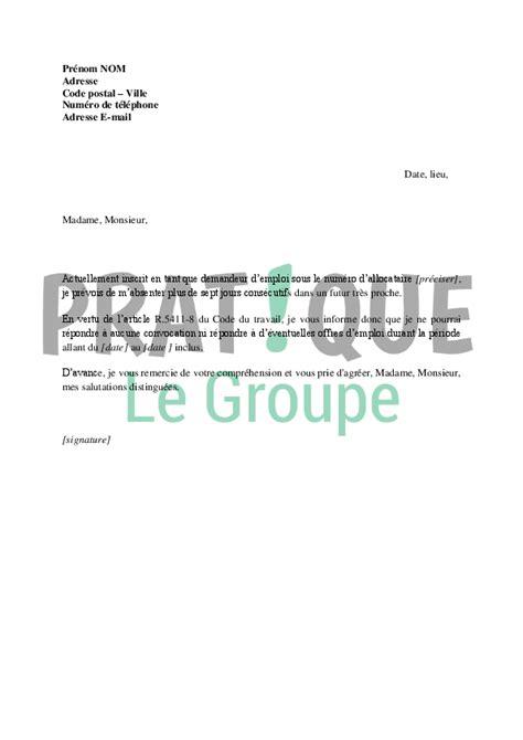 adresse siege pole emploi lettre déclaration d 39 absence au pôle emploi pratique fr