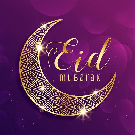 beautiful gold moon eid mubarak festival greeting