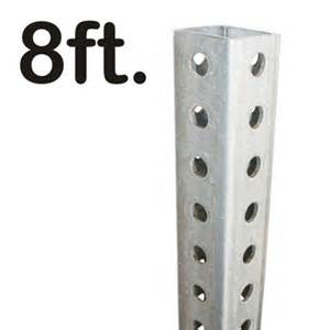"""8' Square Perforated Steel Sign Post - 8' Tall (2"""" Wide) Square Perforated Steel Post"""