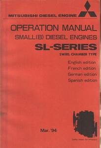 Mitsubishi Diesel Engine Sl Series