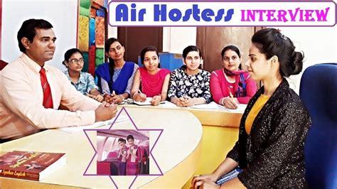 air hostess youtube