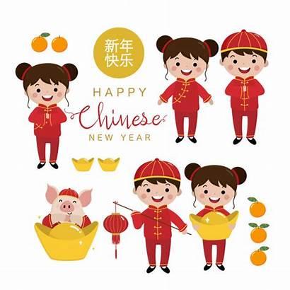 Chinese Happy Greeting Card Vector Pig Cartoon