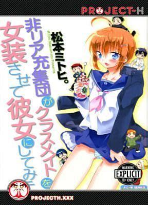 cute crossdresser  mitohi matsumoto