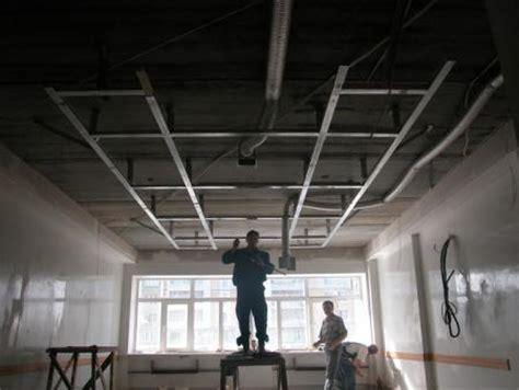 plafond tendu et isolation phonique 224 aulnay sous bois