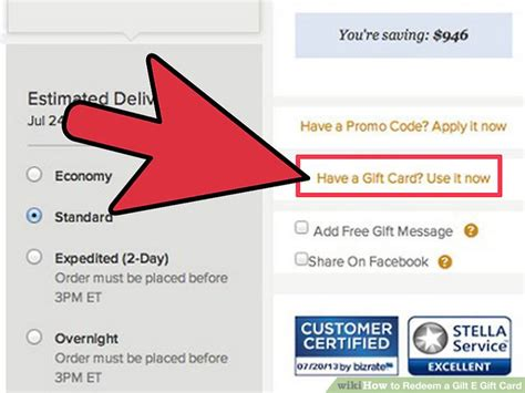How To Redeem A Gilt E Gift Card Garden Of Versailles Gifts Solar Under  Unique Grommet Veterinarian Jewish Store Knoxville Tn Best Friend Adults Christmas Etsy