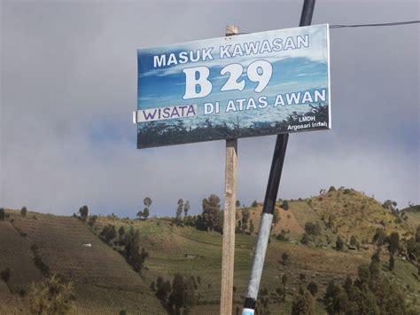 puncak   zhafira tours paket wisata malang terpercaya