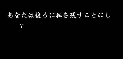 Japanese Quotes Sad Anime Aesthetic Depression Gifs