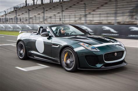 Jaguar Type Project Review