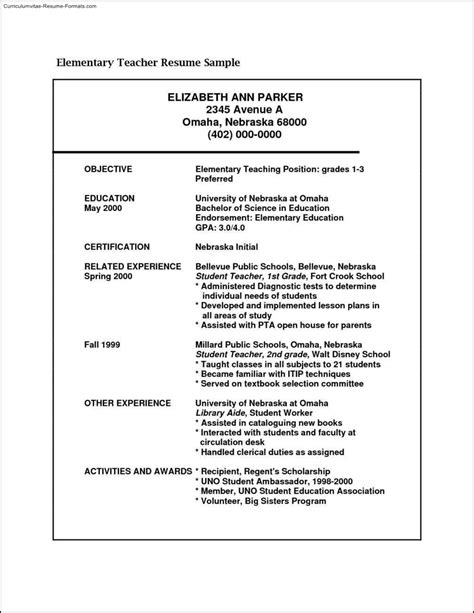 Teaching Resume Template by Free Elementary Resume Templates Free Sles